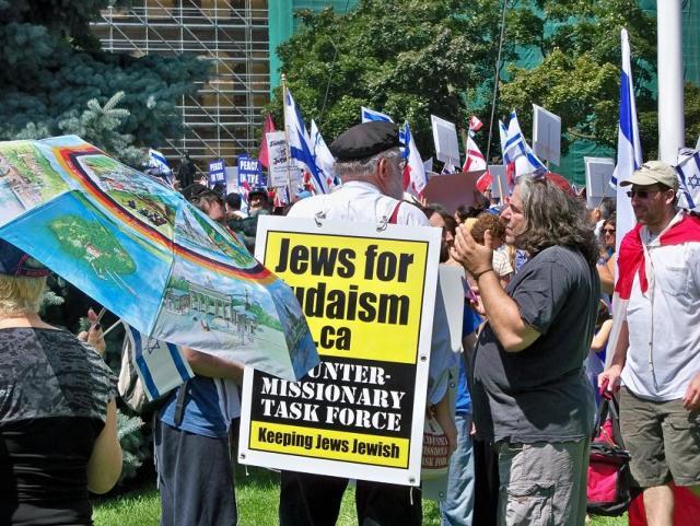 Jews for Israel - pro-Israel