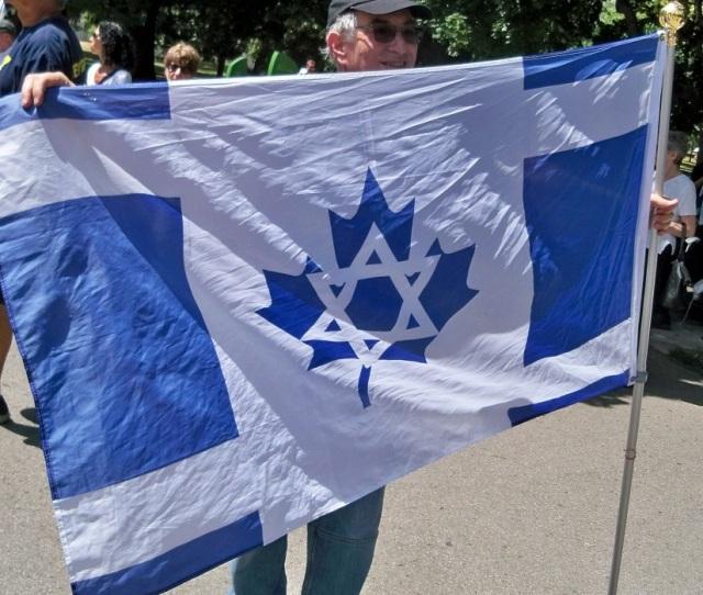 Al-Quds 2016 - Canada-Israel flag