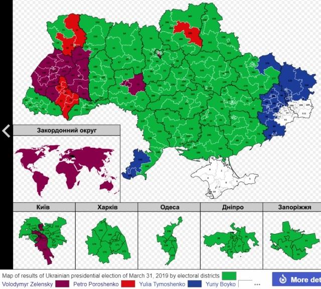 Ukr_2019_President_election_1_round_31Mar